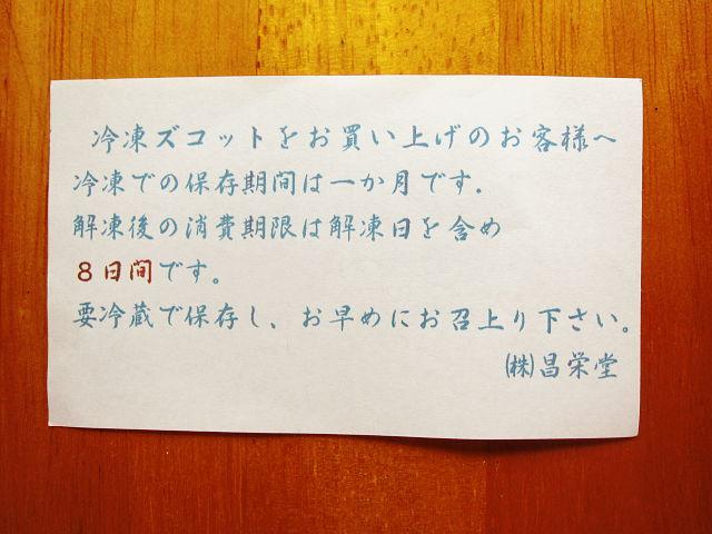 f:id:aisakayo:20200525055002j:plain