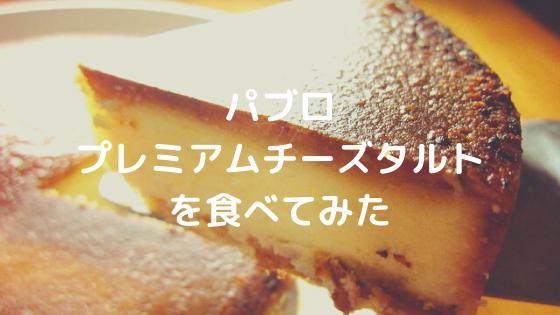 f:id:aisakayo:20200604080221p:plain