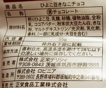f:id:aisakayo:20200610081604p:plain