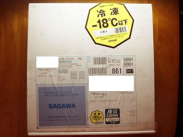 f:id:aisakayo:20200612064912j:plain
