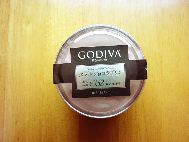 f:id:aisakayo:20200617061856j:plain