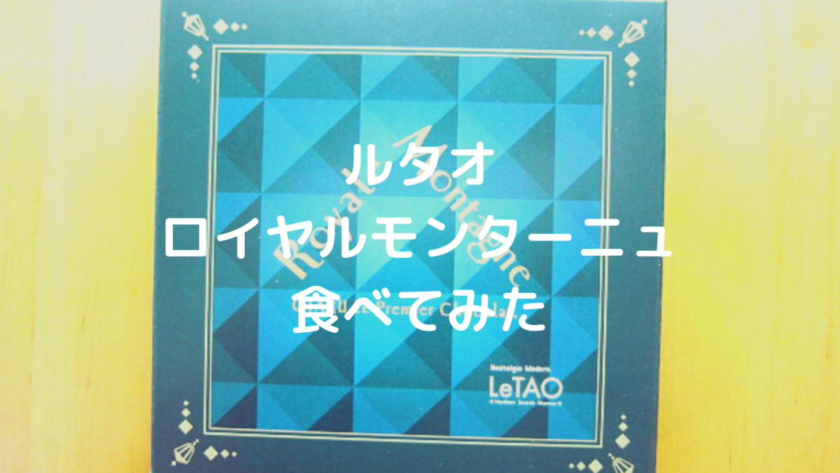 f:id:aisakayo:20200621062646p:plain