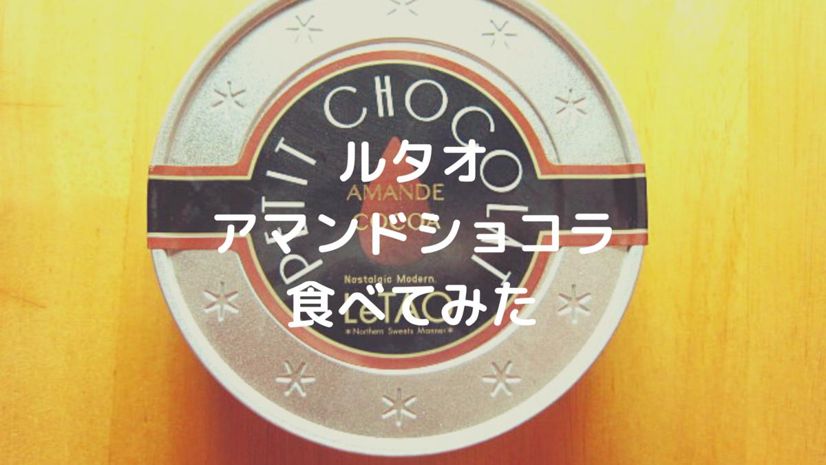 f:id:aisakayo:20200704070251p:plain