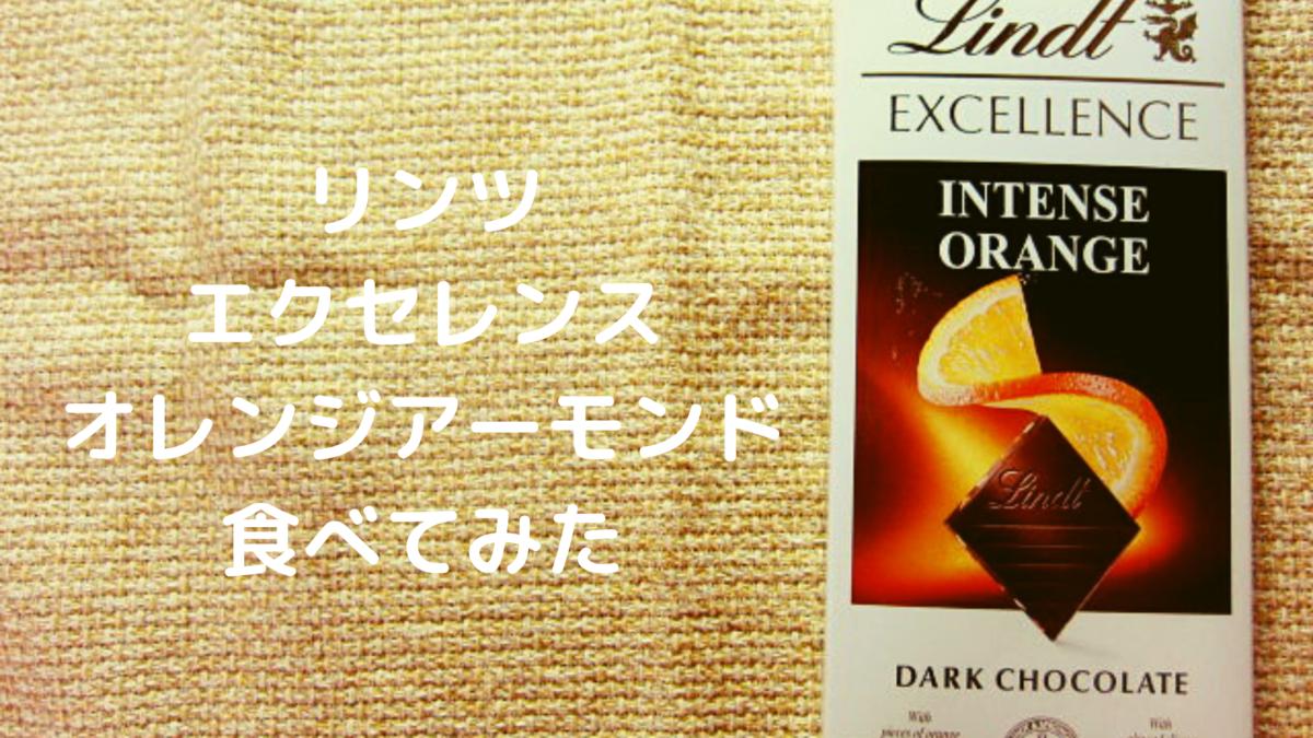 f:id:aisakayo:20200709071442p:plain