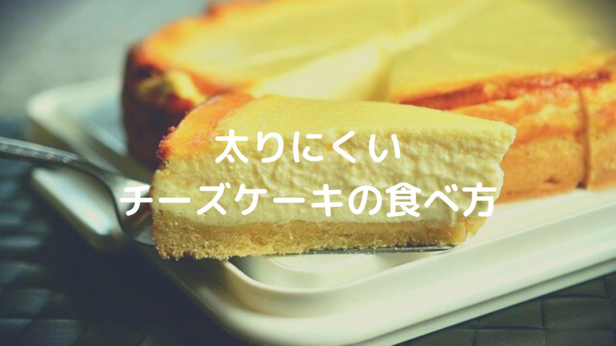 f:id:aisakayo:20200720084543p:plain