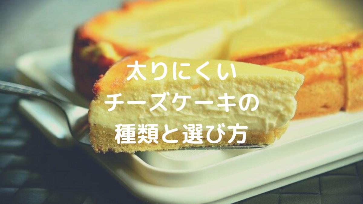 f:id:aisakayo:20200727083037p:plain