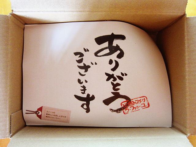 f:id:aisakayo:20200729113924j:plain