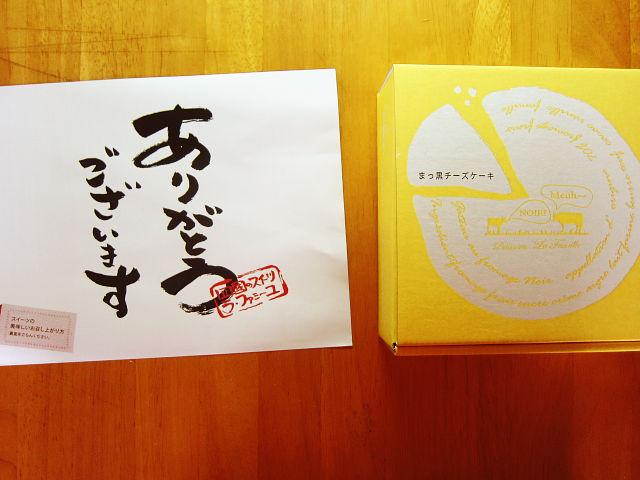 f:id:aisakayo:20200729114120j:plain