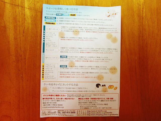 f:id:aisakayo:20200729114215j:plain