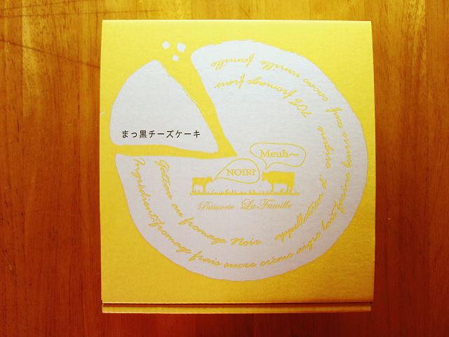 f:id:aisakayo:20200729114342j:plain