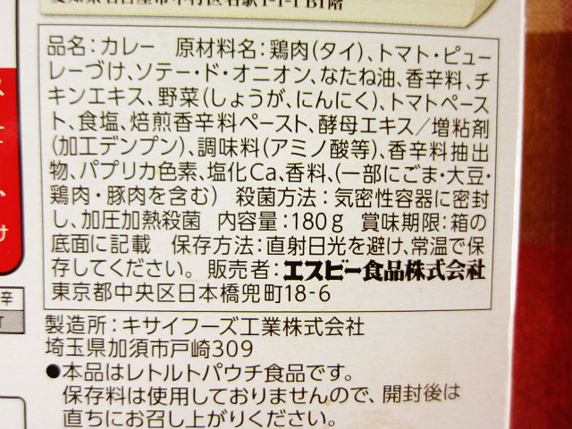 f:id:aisakayo:20200803065828j:plain