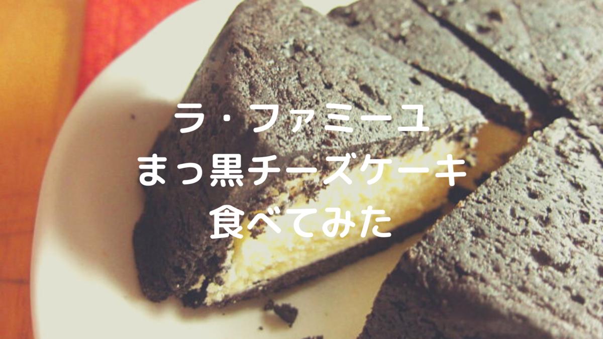 f:id:aisakayo:20200810072125p:plain