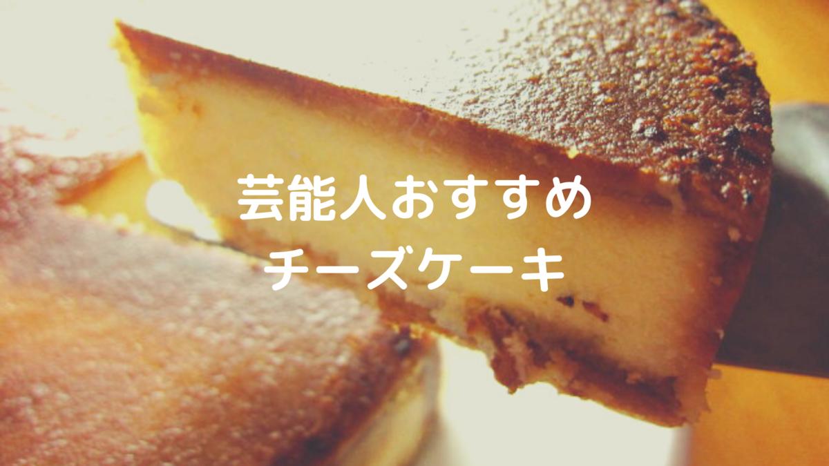 f:id:aisakayo:20200813092301p:plain
