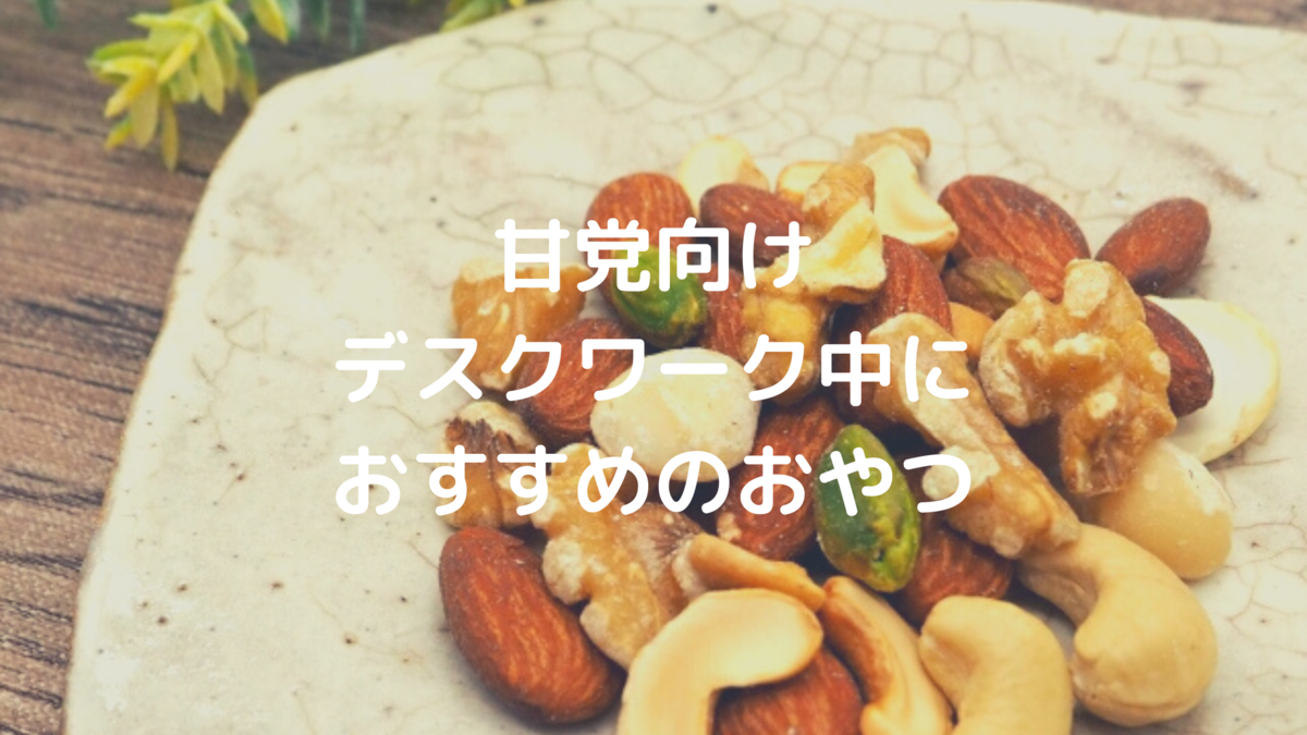 f:id:aisakayo:20200822081615p:plain
