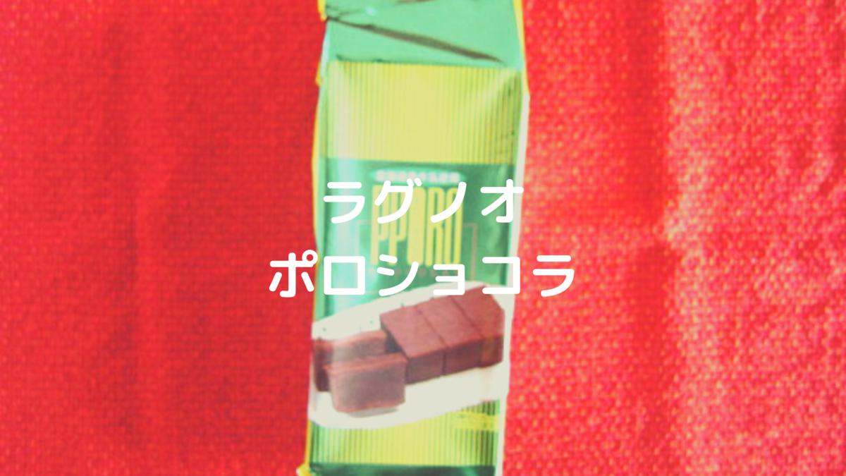 f:id:aisakayo:20200827174028p:plain