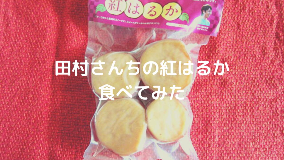 f:id:aisakayo:20200831084051p:plain