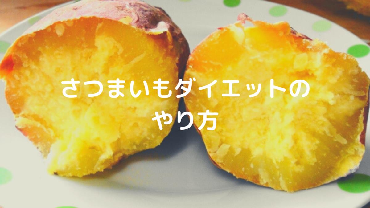 f:id:aisakayo:20200901170906p:plain