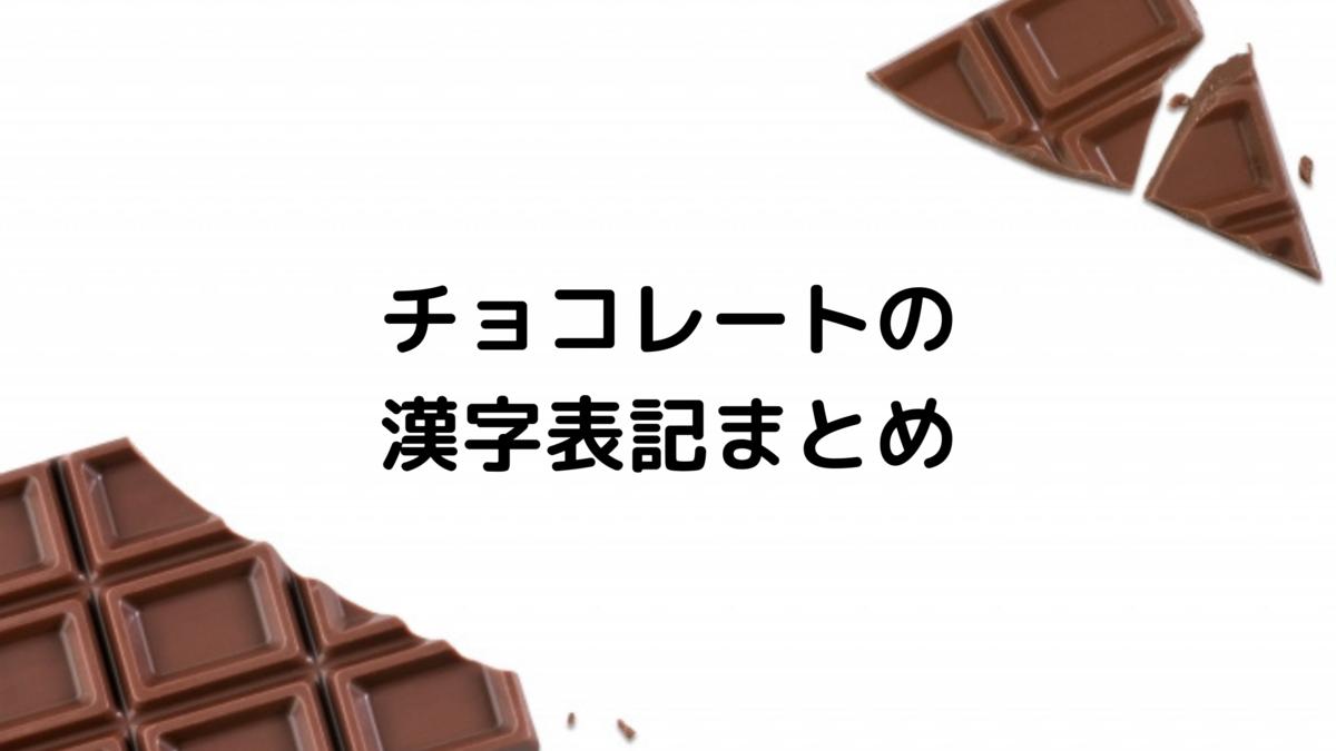 f:id:aisakayo:20200918114731p:plain