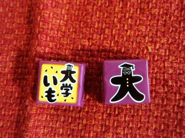 f:id:aisakayo:20200921173458j:plain
