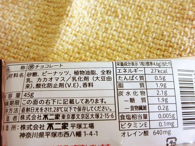f:id:aisakayo:20201021180332j:plain
