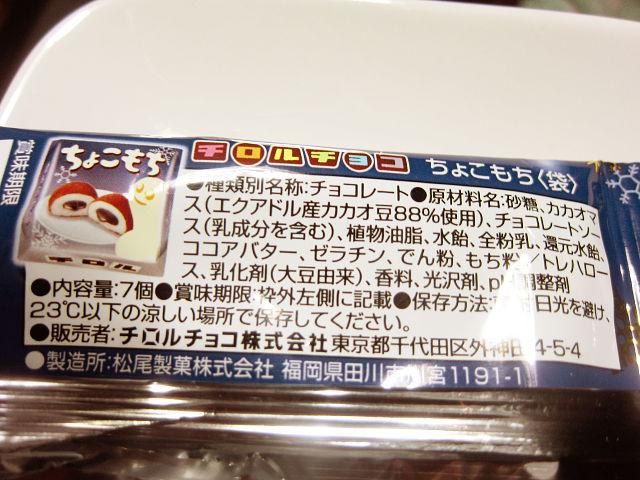 f:id:aisakayo:20201023184629j:plain