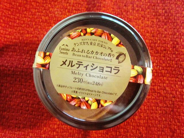 f:id:aisakayo:20201024170621j:plain