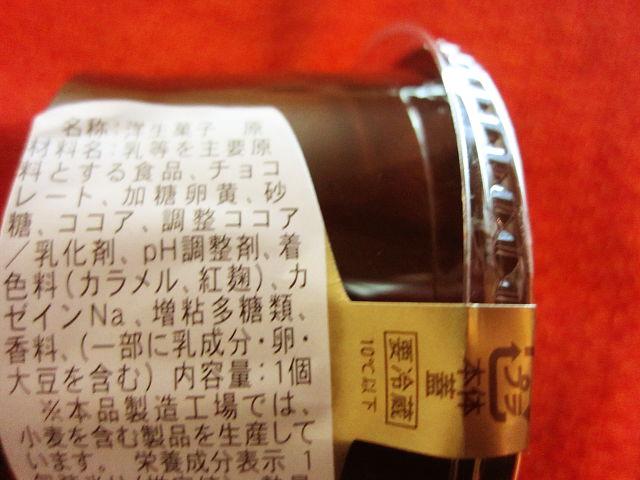 f:id:aisakayo:20201024180440j:plain