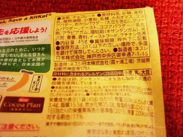 f:id:aisakayo:20201026123001j:plain