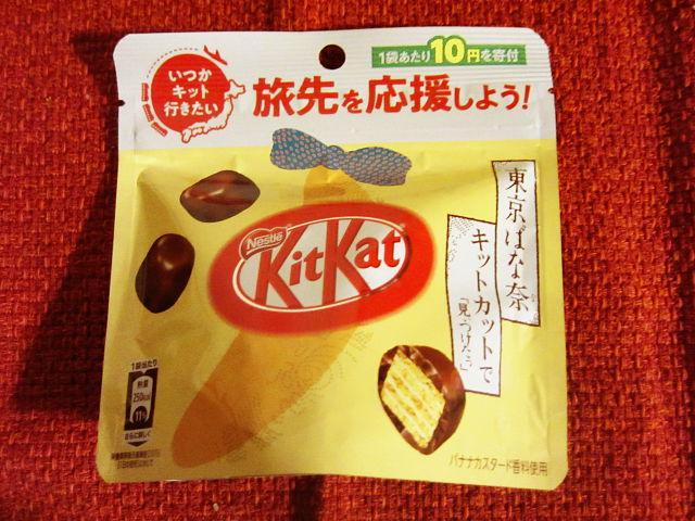 f:id:aisakayo:20201026123044j:plain