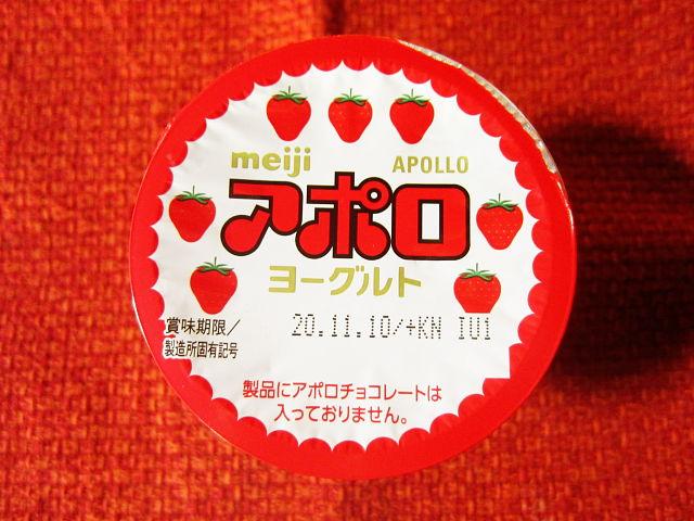 f:id:aisakayo:20201031091121j:plain