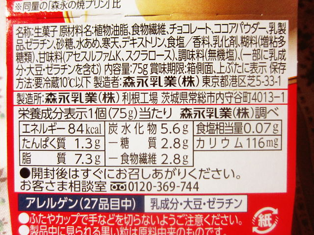 f:id:aisakayo:20201111175322j:plain