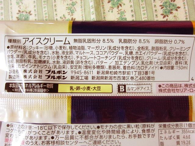 f:id:aisakayo:20201115160719j:plain