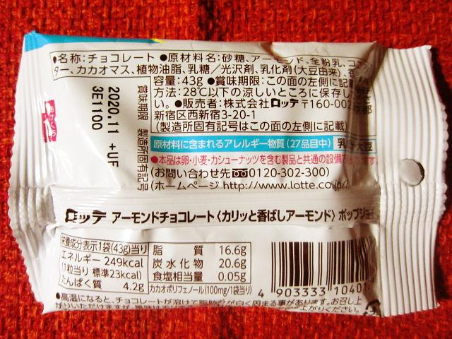 f:id:aisakayo:20201121170214j:plain