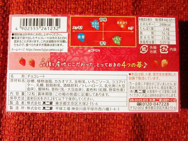 f:id:aisakayo:20201122183605j:plain