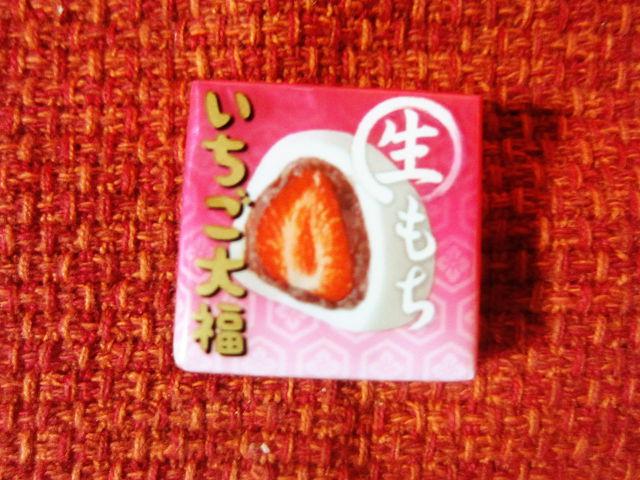 f:id:aisakayo:20201202151857j:plain