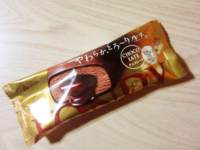 f:id:aisakayo:20201207160122j:plain