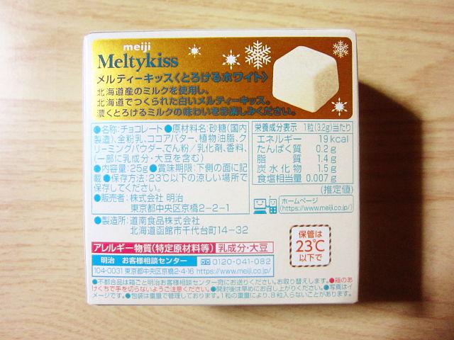 f:id:aisakayo:20201208181709j:plain