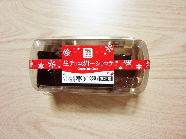 f:id:aisakayo:20201226163426j:plain
