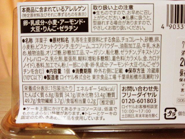 f:id:aisakayo:20201226164040j:plain
