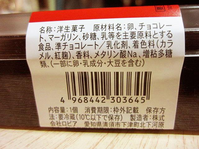 f:id:aisakayo:20201227173901j:plain