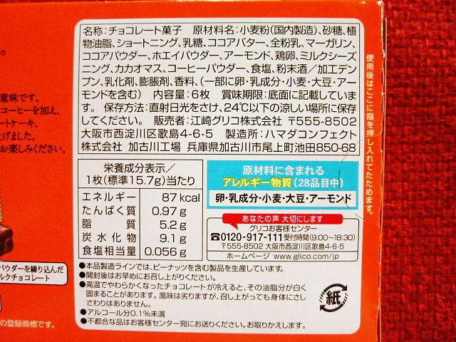 f:id:aisakayo:20210129154512j:plain