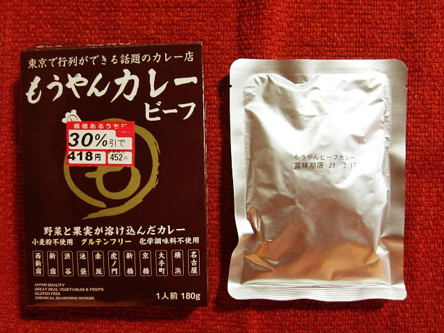 f:id:aisakayo:20210130091423j:plain