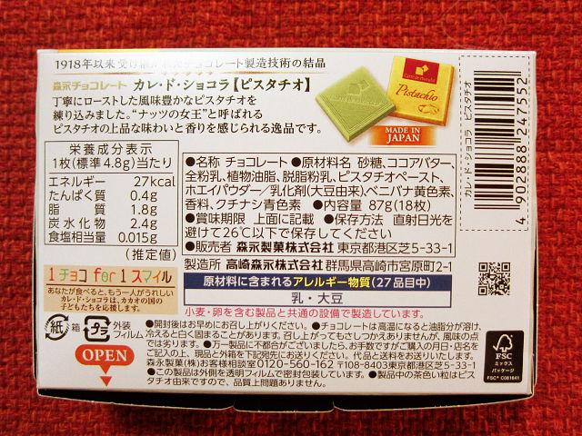 f:id:aisakayo:20210209164327j:plain