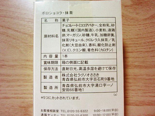 f:id:aisakayo:20210214190353j:plain