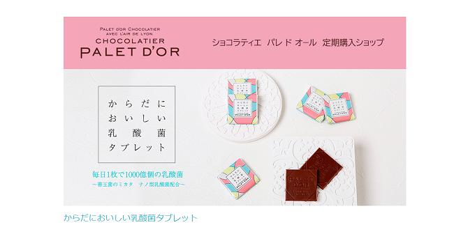 f:id:aisakayo:20210216122208p:plain