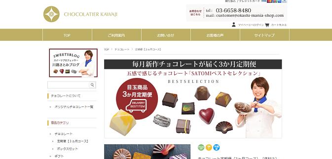 f:id:aisakayo:20210216123409p:plain