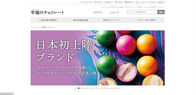 f:id:aisakayo:20210216125252p:plain