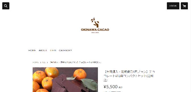 f:id:aisakayo:20210217092241p:plain