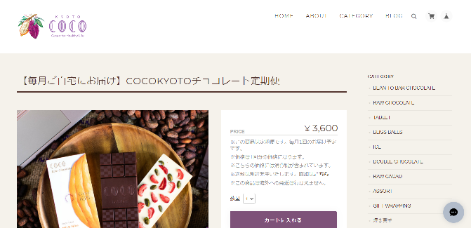 f:id:aisakayo:20210217095110p:plain