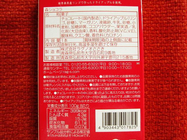 f:id:aisakayo:20210221095510j:plain
